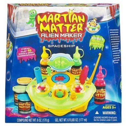 alien maker