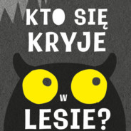 660. Nowości i zapowiedzi książek dla dzieci na styczeń/luty 2017 r.
