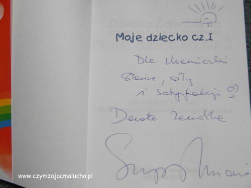 SAM_1787