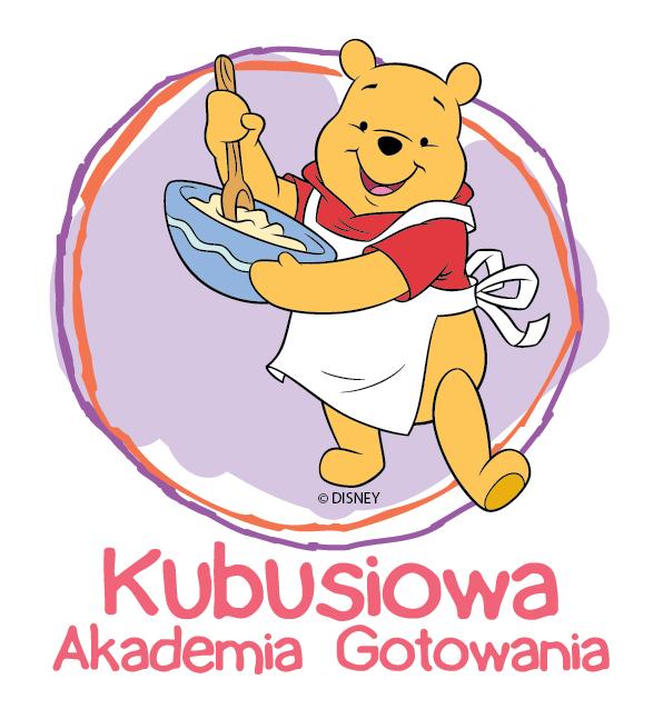 kubus logo v2